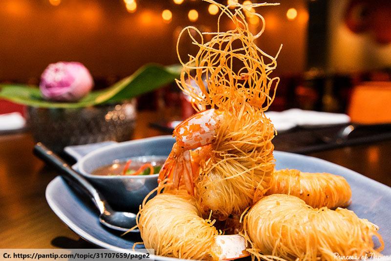 กุ้งโสร่ง, Thaifood