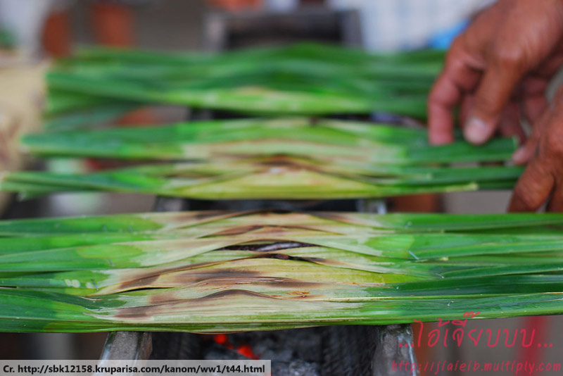 ขนมจาก, Thai Dessert, Khanom Jark