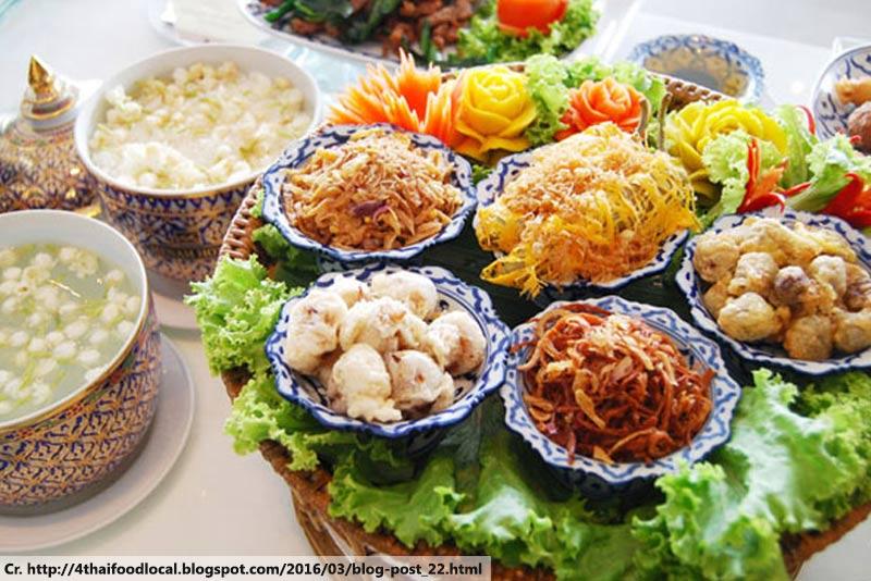อาหารภาคกลาง, อาหารไทย