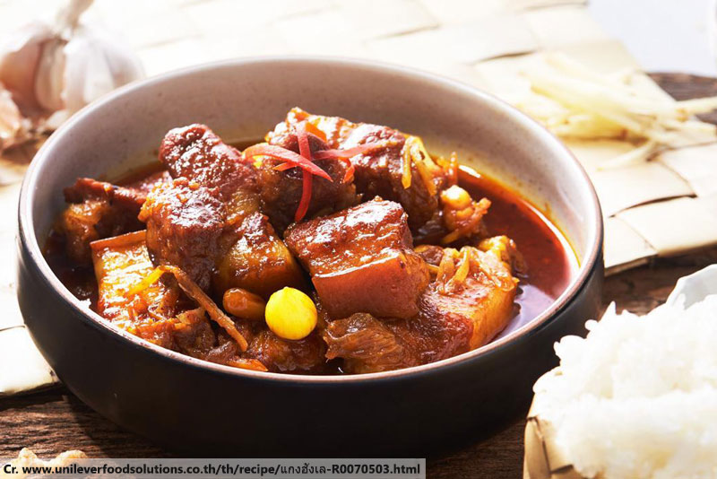 Gaeng hung-lay, แกงฮังเล, Thai food