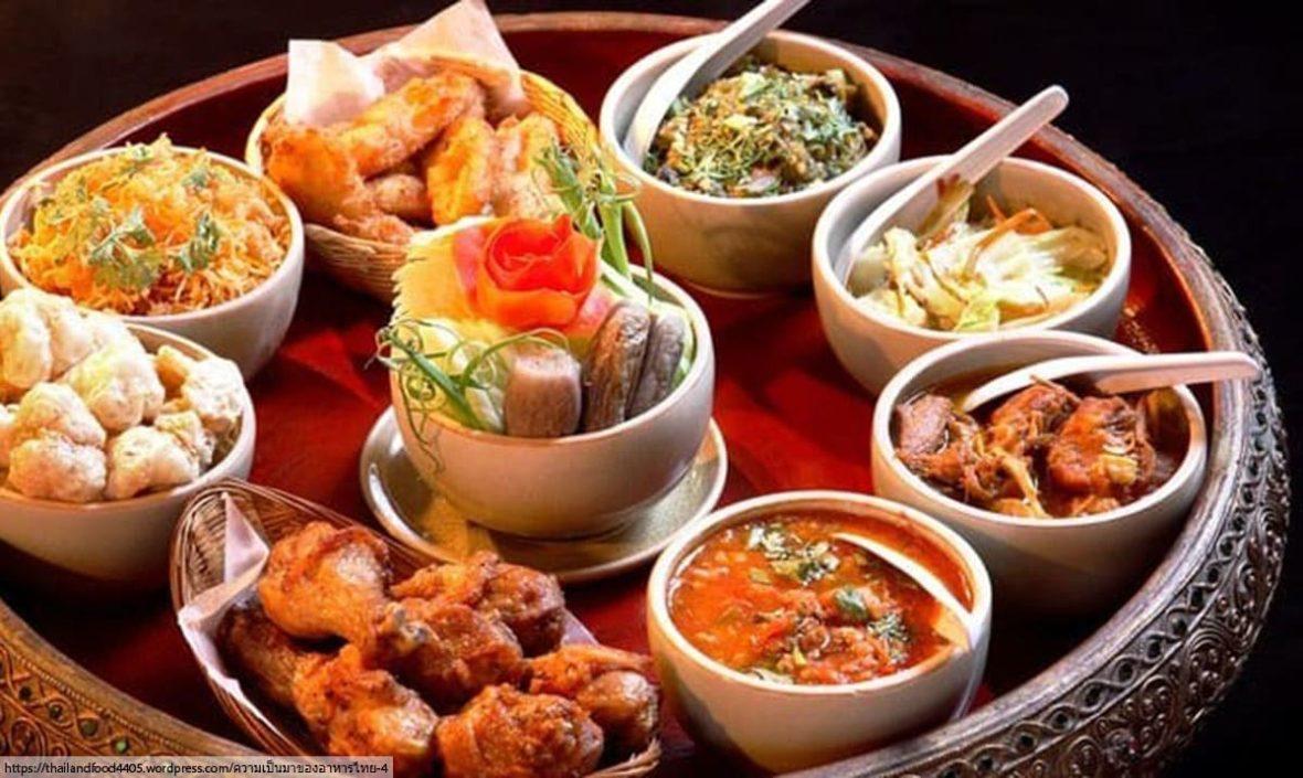 thai food , ความเป็นมาอาหารไทย ,