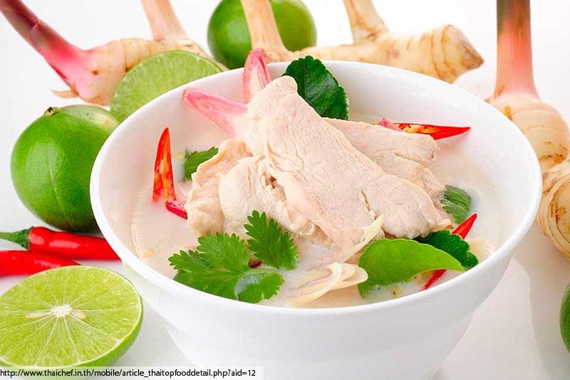 ต้มข่าไก่ ,  อาหารไทย
