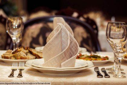 มารยาทบนโต๊ะอาหาร, มารยาทไทย, Table manners