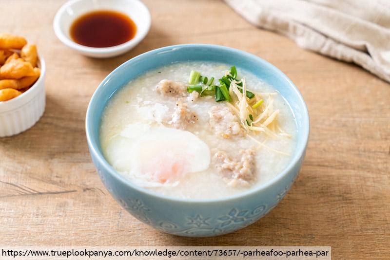 Phuket Thai Restaurant, อาหารเช้า, อาหารเช้าสำหรับเด็ก, breakfast for kids, โจ๊กหมู